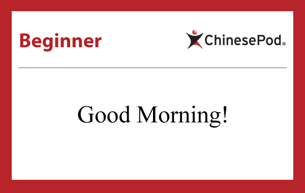 Good Morning Translated In Russian Language : Complimentary chinese course � learn library